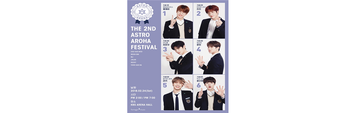 'THE 2ND ASTRO AROHA FESTIVAL' (2018.2.24.)